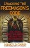 FreemasonsCode.jpg
